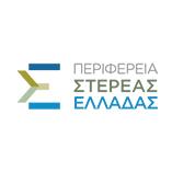 PERIFEREIA STEREAS ELLADAS (PSTE), GREECE
